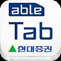 현대증권 able Tab(7인치 이하) icon