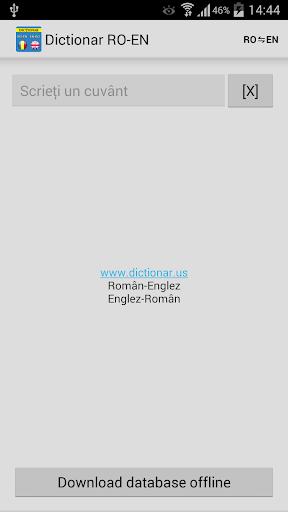 英語羅馬尼亞語詞典