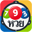 CM Thai Lotto หวย icon