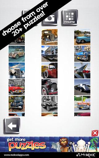 クラシックカーパズル - 25 +無料