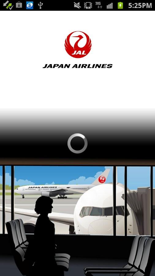 JALタッチ&ゴー- screenshot