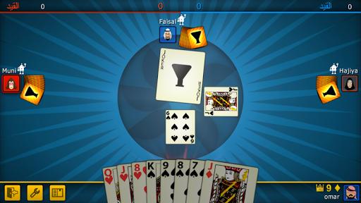 iKout:该KOUT卡游戏|玩紙牌App免費|玩APPs