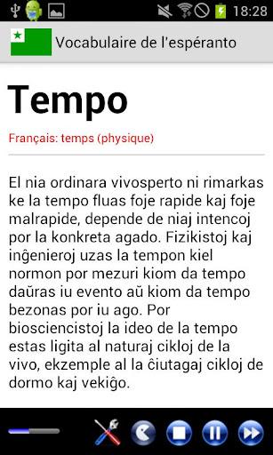 Vocabulaire Espéranto