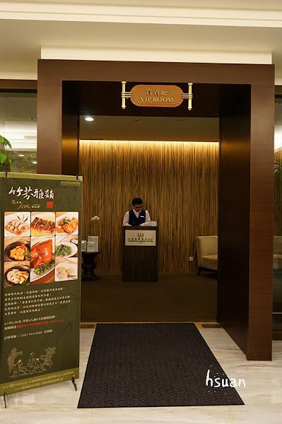 長榮鳳凰酒店竹芬廳