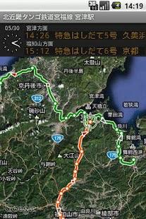 鉄道マップ 近畿/未分類 - screenshot thumbnail
