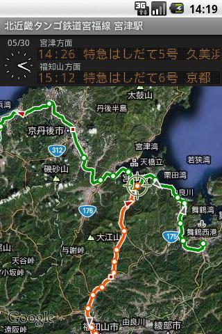 鉄道マップ 近畿/未分類- screenshot
