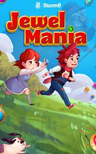 Jewel Mania™ - screenshot thumbnail