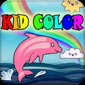 Cartoon Kid Coloring Book