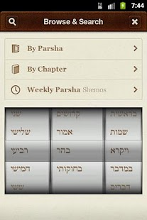 iTorah- screenshot thumbnail