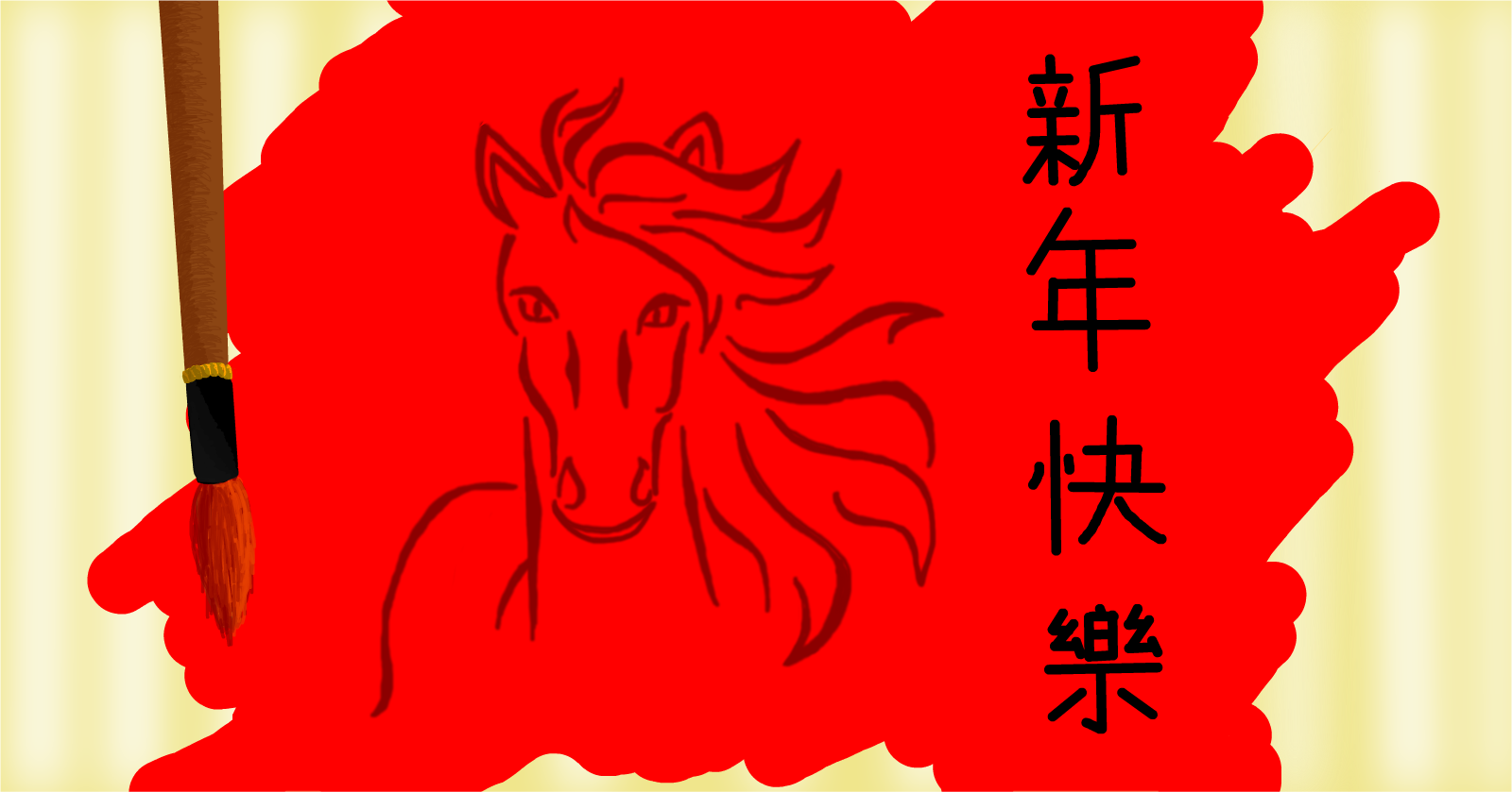 Happy Chinese New Year Drawings Sketchport