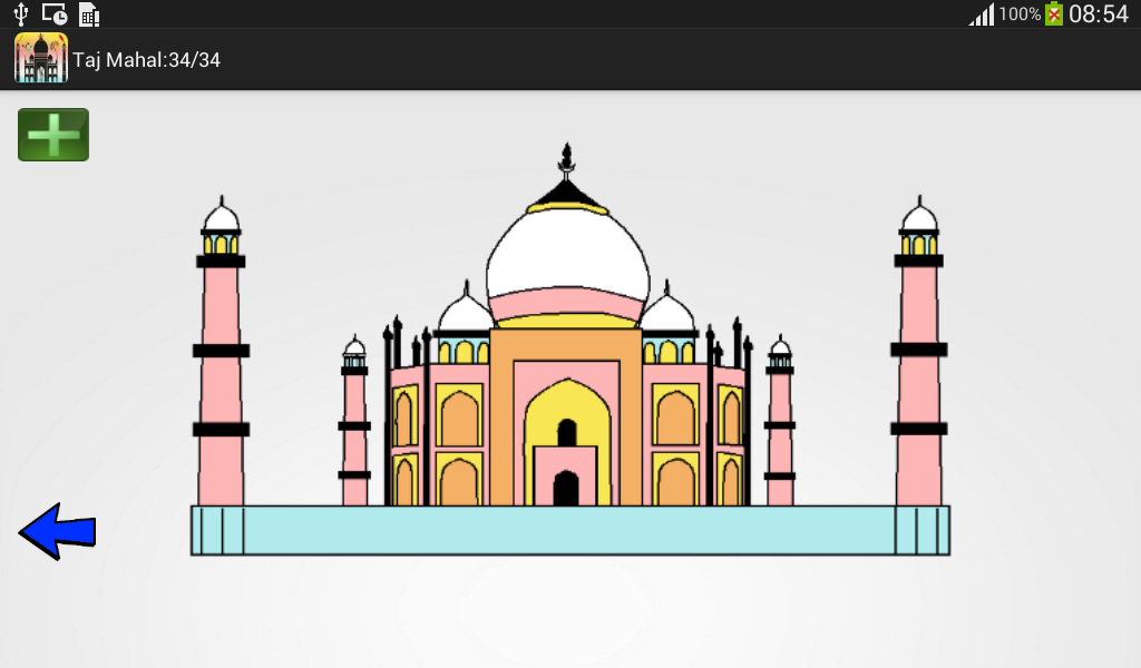 how to draw taj mahal screenshot