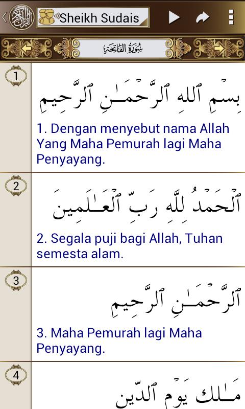 Al Quran INDO 114 Surah Audio - screenshot