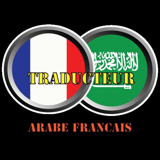 Traducteur Arabe Francais