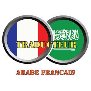 Traducteur arabe francais android apps on google play for Portent traduction francais