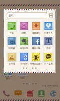 Screenshot of Stamp Collection Dodol Theme