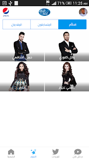Arab Idol- screenshot thumbnail