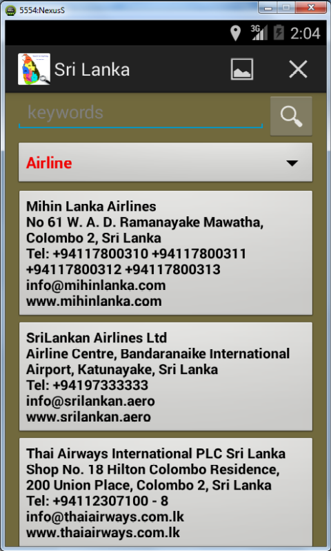 Sri Lankan Sites- screenshot