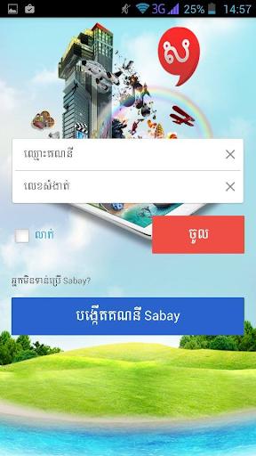 Sabay Chat