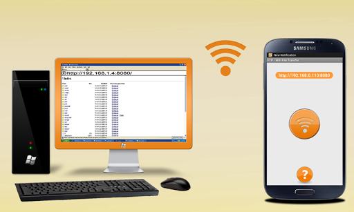 FTP - 無線文件傳輸