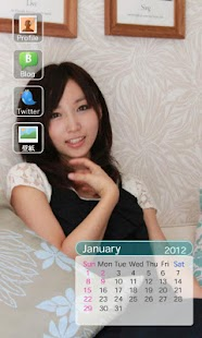 Risa Yoshiki Calender Pictures- screenshot thumbnail