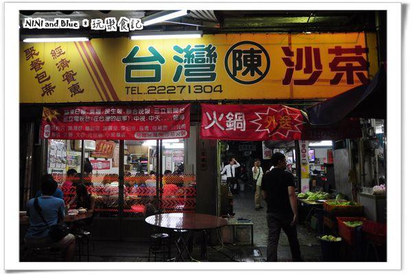 """火車站附近,電子街內的台灣""""陳""""沙茶火鍋"""