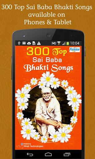 300 Top Sai Baba Bhakti Songs