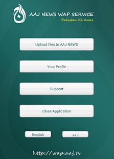 AAJ NEWS Client screenshot