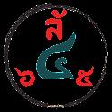 Luckana เลข 7 ตัว icon