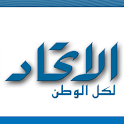Alittihad UAE Newspaper logo