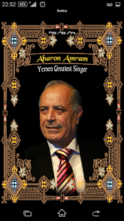 Tunes of Yemen - Aharon Amram screenshot