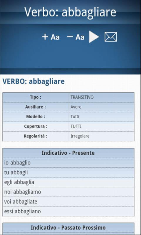 Italian dictionary - screenshot
