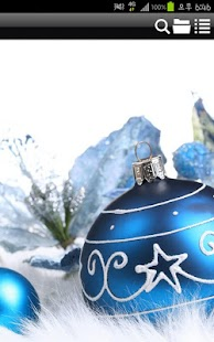 3D Christmas Wallpaper HD - screenshot thumbnail