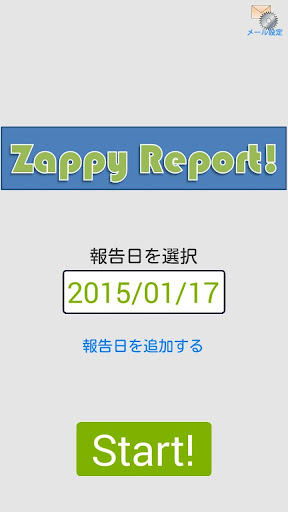 Zappy Report