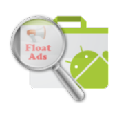 Float Ads Finder