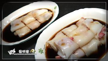 老港陳港式美食