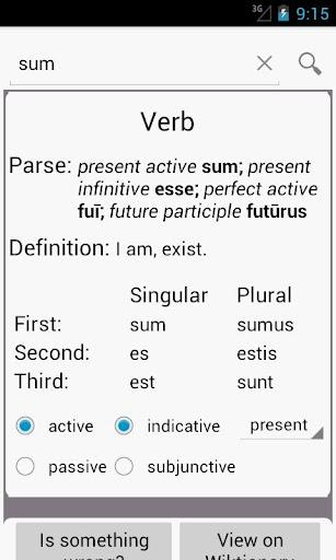 Vertes Latin Dictionary