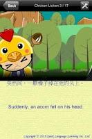 Screenshot of Chicken Licken