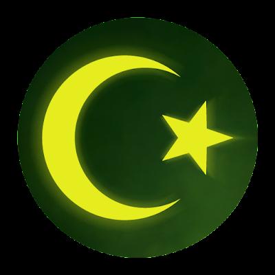 Исламские живые обои