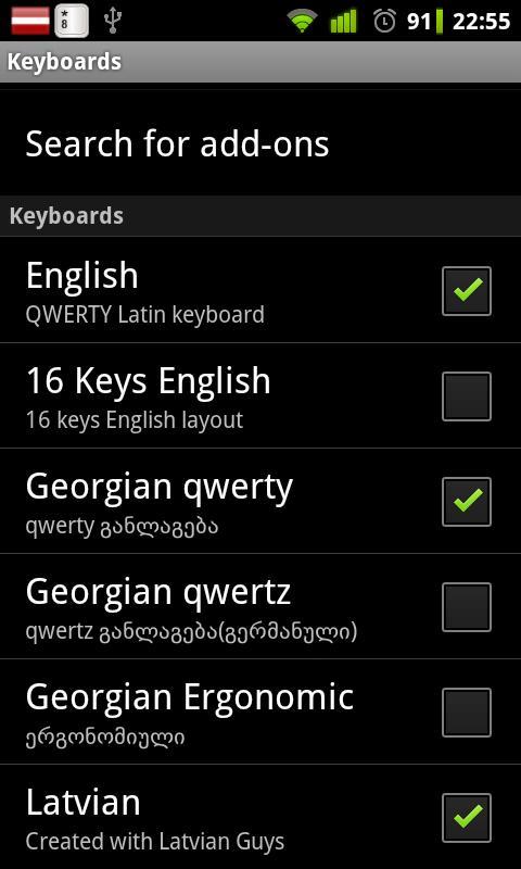 Latvian for AnySoftKeyboard- screenshot