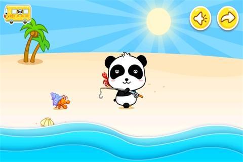 Baby Fishing by BabyBus- screenshot