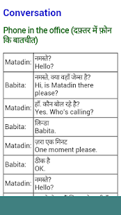 english speaking dictionary in hindi pdf