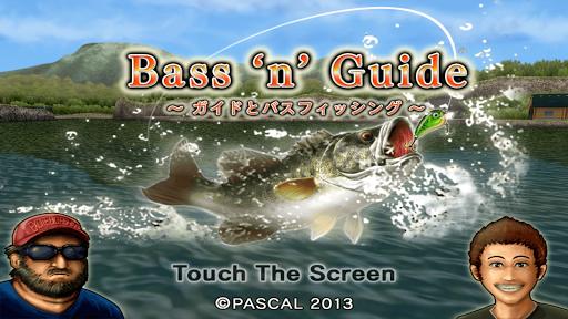Bass 'n' Guide ガイドとバスフィッシング