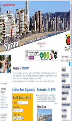 espana-resort