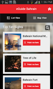 eGuide Bahrain - screenshot thumbnail