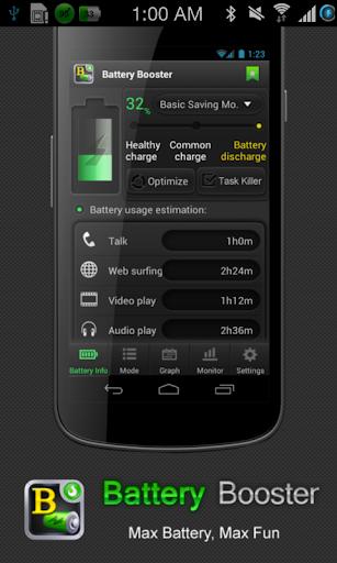 電池優化衛士 Battery Booster 免费版