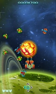 Galaga Special Edition Free Screenshot 4