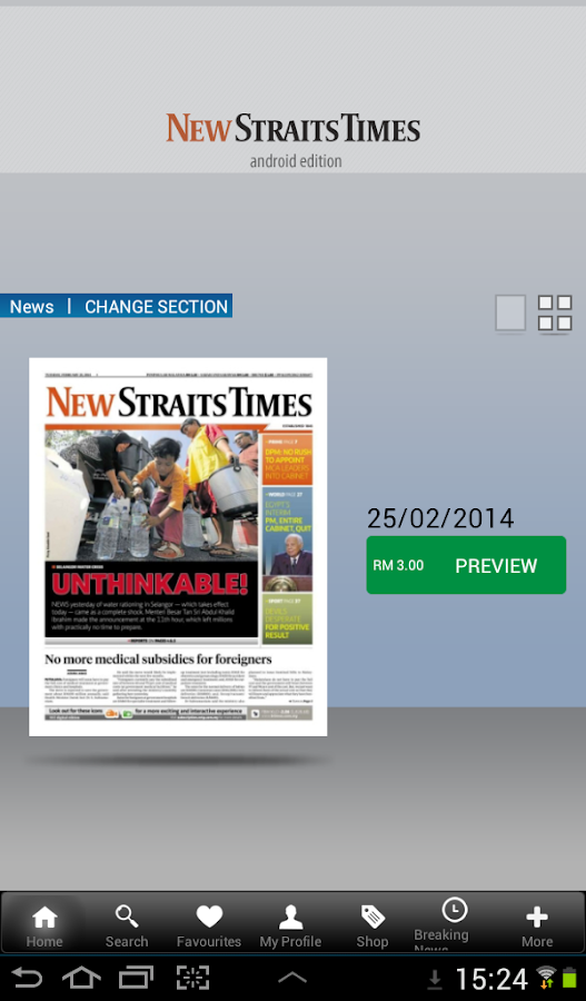 NST Digital- screenshot