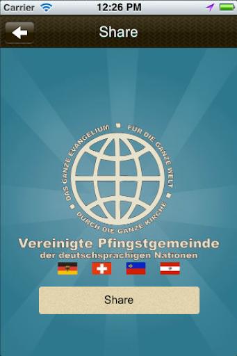 UPC - German Speaking Nations
