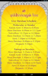 Shree Siddhivinayak Live - screenshot thumbnail