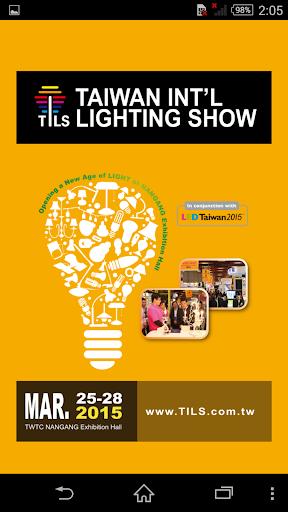 Taiwan Lighting Show